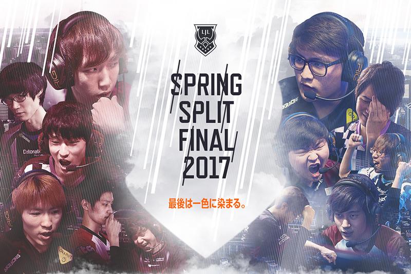 LJL 2017 Spring Split Final Information