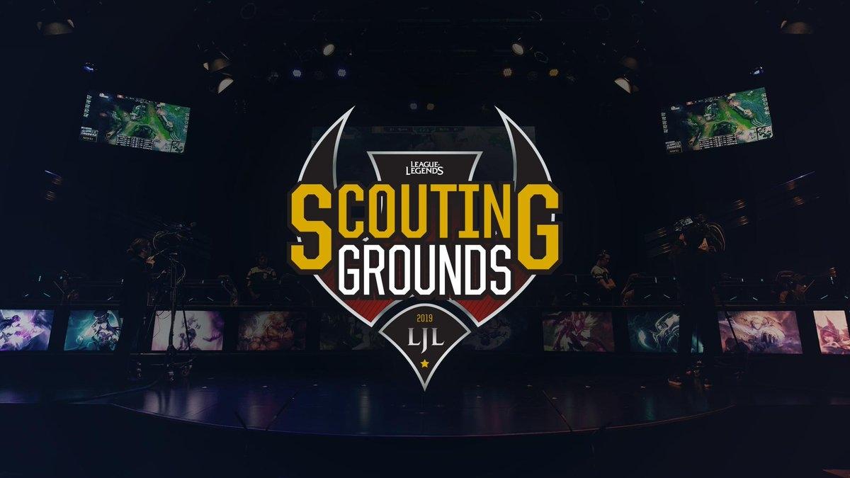 LJL 2019 スカウティング・グラウンズ 最終選考会のお知らせ