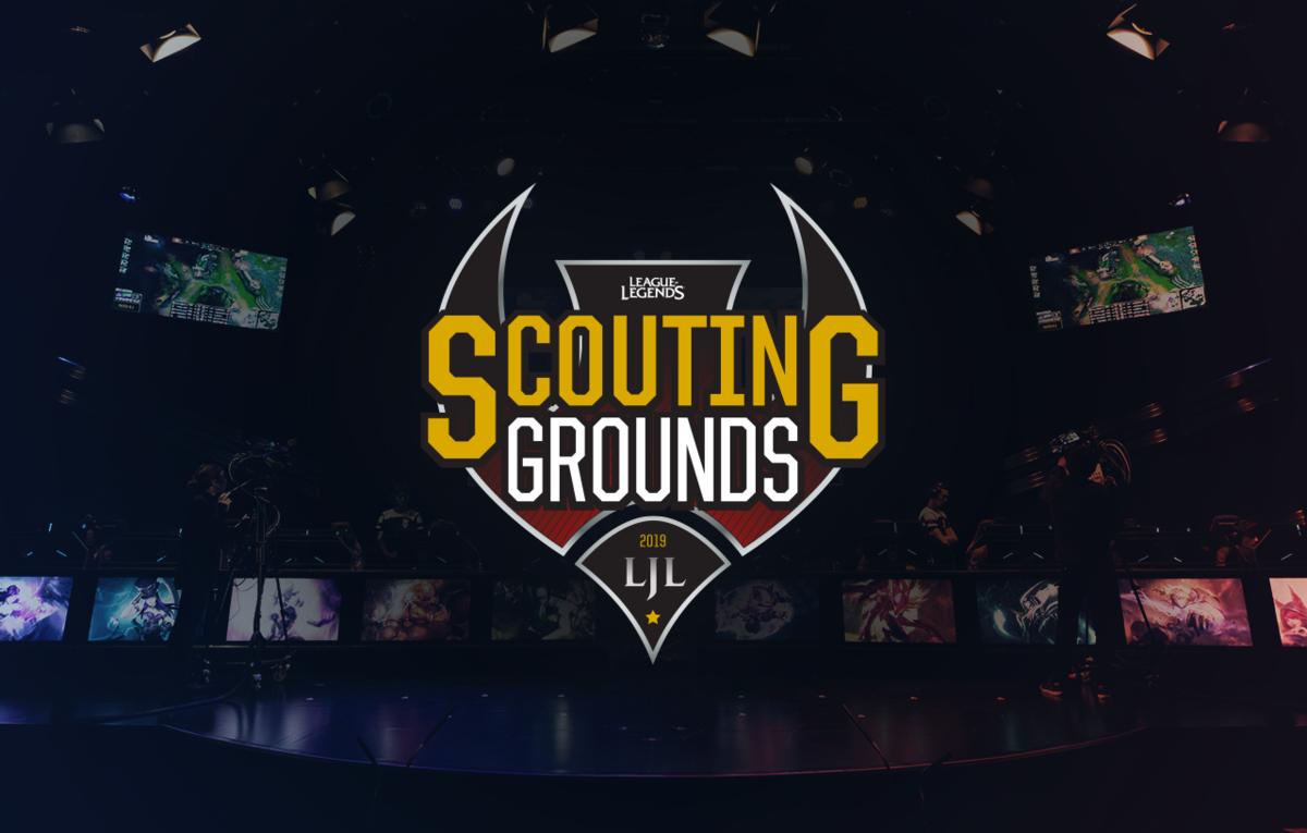 LJL 2019 スカウティング・グラウンズ 予選放送日のお知らせ