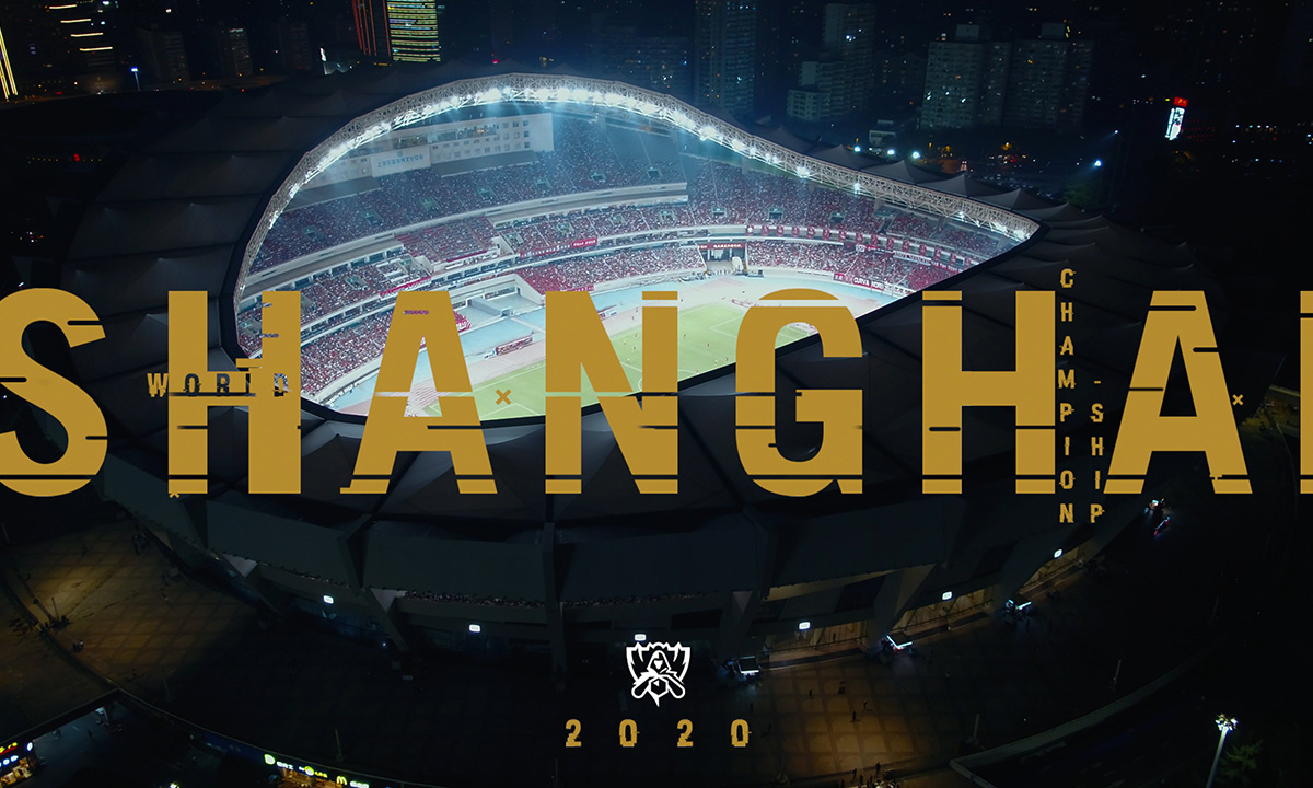2020 World Championship Finalは上海開催