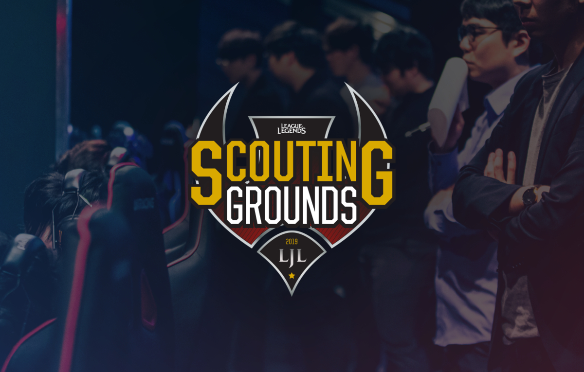 LJL 2019 Summer Scouting Grounds 募集開始のお知らせ