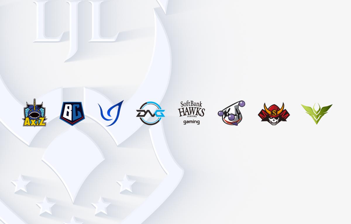 LJL 2020 Spring Split 対戦スケジュール及びチケット販売のお知らせ