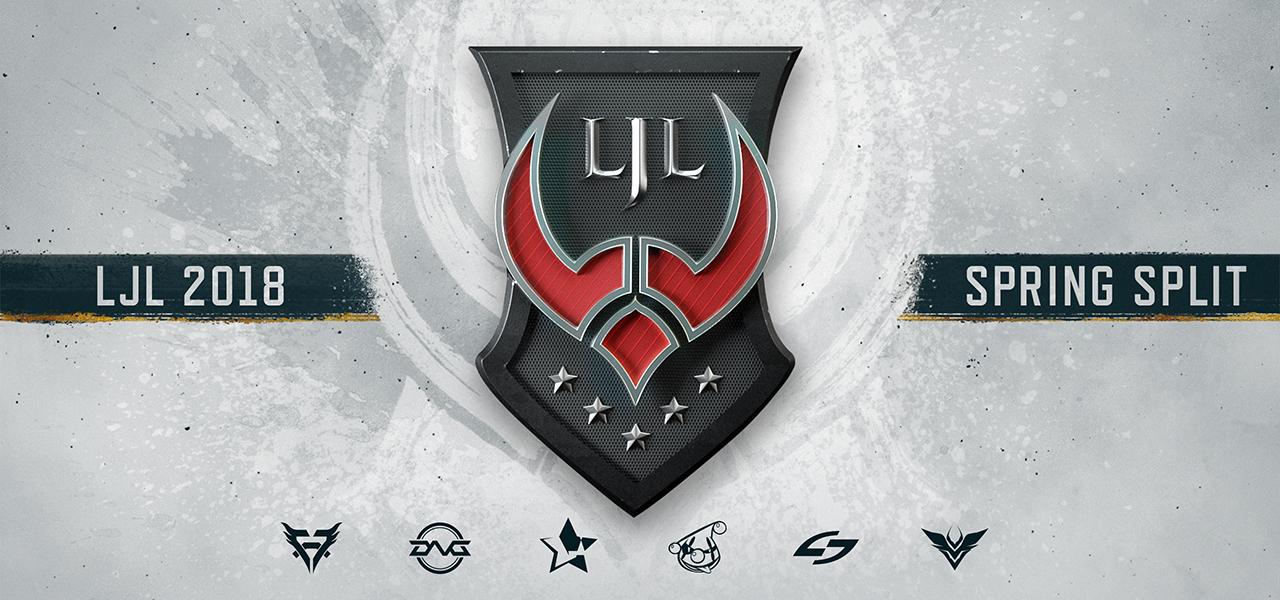 時は来た。- katsudionによるLJL 2018 Spring Split チーム紹介(前編)