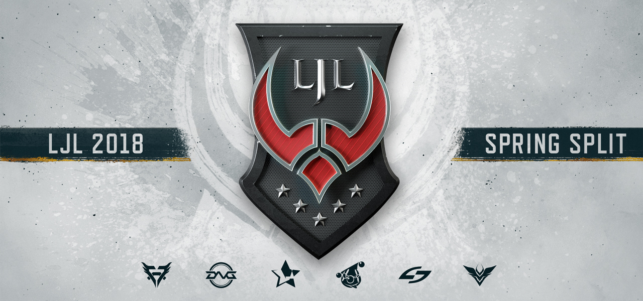 LJL 2018 Spring Promotion Series開催のお知らせ