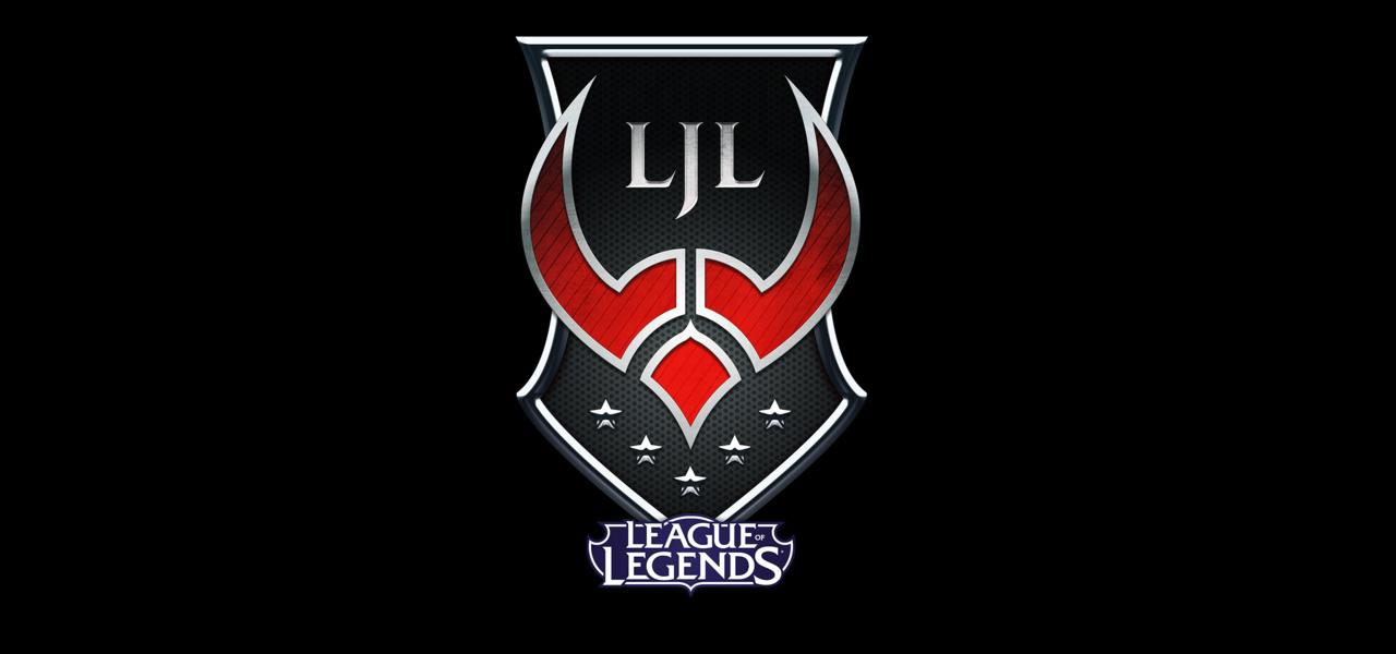 LJL強化に向けた改革について