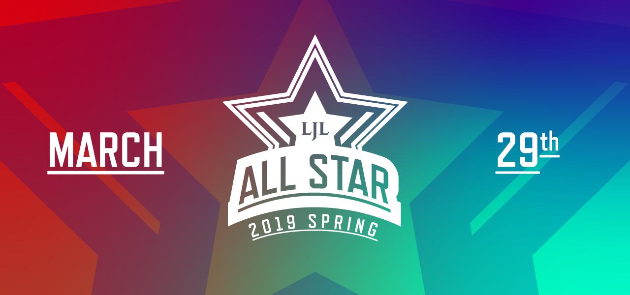 LJL 2019 SPRING ALL-STAR チームメンバーと対戦スケジュールの発表