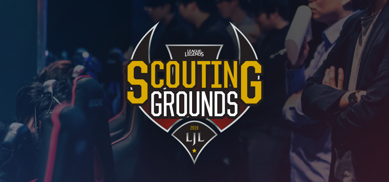 LJL 2019 Summer Scouting Grounds 開催のお知らせ