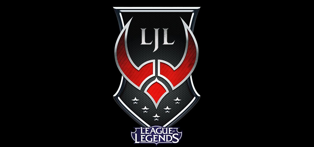 LJL 2020 LJLチーム一般公募について
