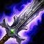 失墜の王剣