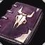 悪魔の古書